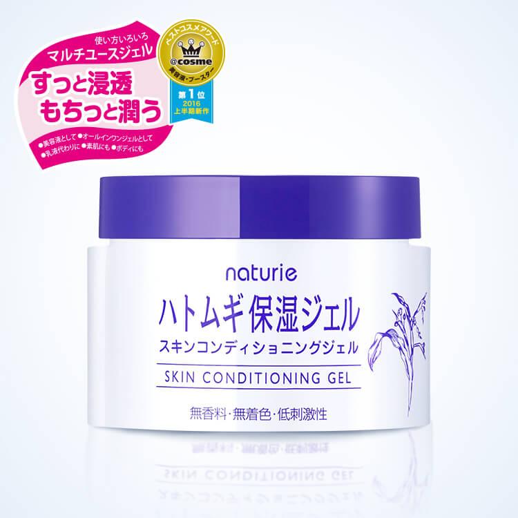 日本藥妝-Naturie薏仁保濕凝膠