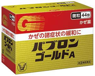 日本藥妝-大正製薬 パブロンゴールドA(綜合感冒藥)
