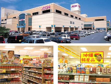 沖繩三大超市