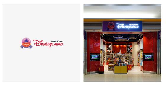 香港迪士尼樂園奇妙店