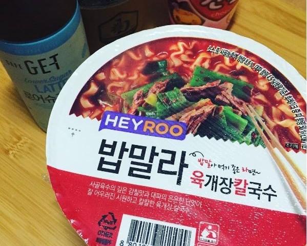 辣牛肉湯刀削麵(밥말라 육계장칼국수)