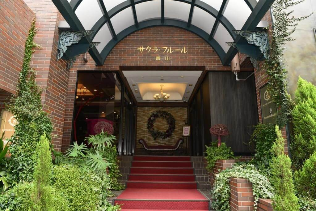 青山櫻花飯店