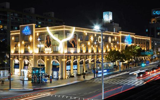 Galleria百貨公司&名品館(總店)