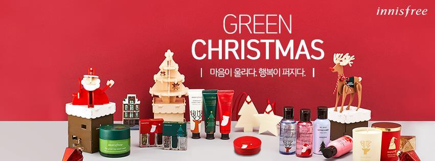 Innisfree聖誕商品
