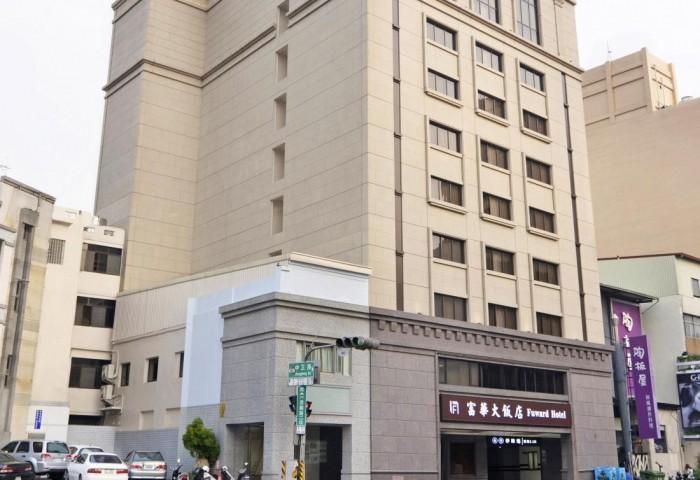 台南富華大飯店