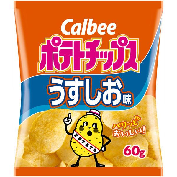 薄鹽洋芋片