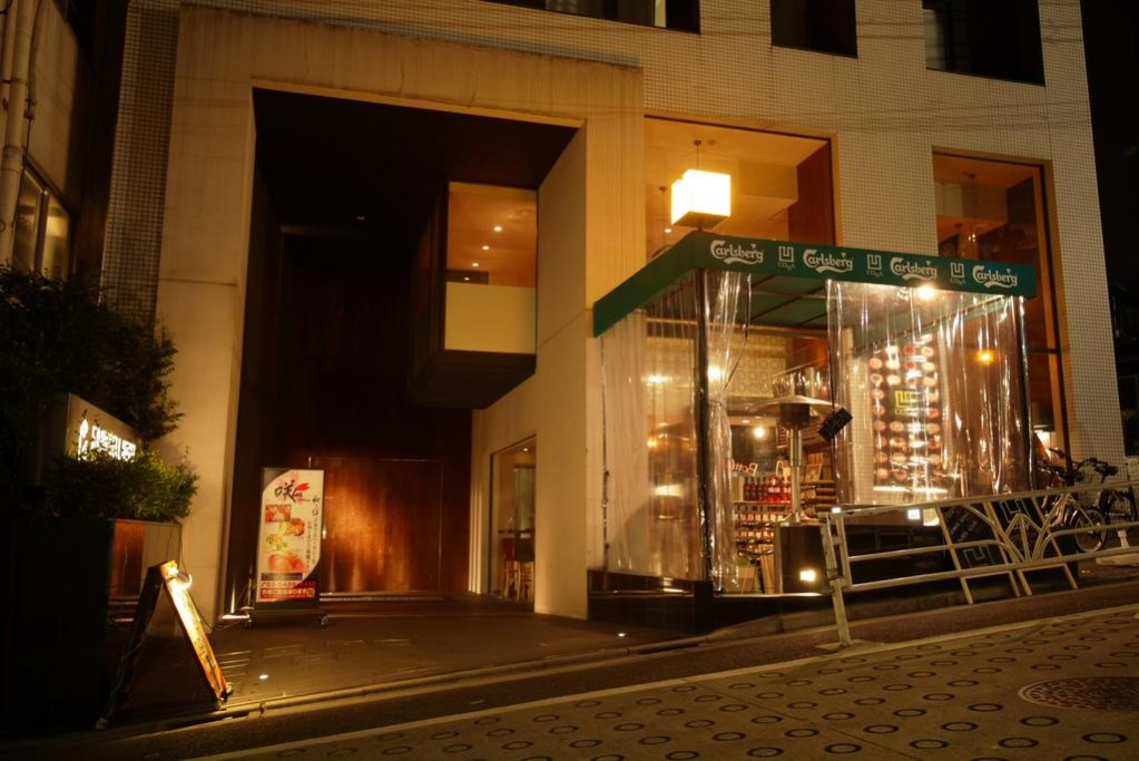 Granbell Hotel Shibuya