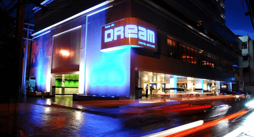 曼谷夢幻飯店 (Dream Hotel Bangkok)