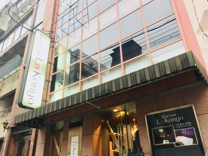 大阪La Kongo民宿