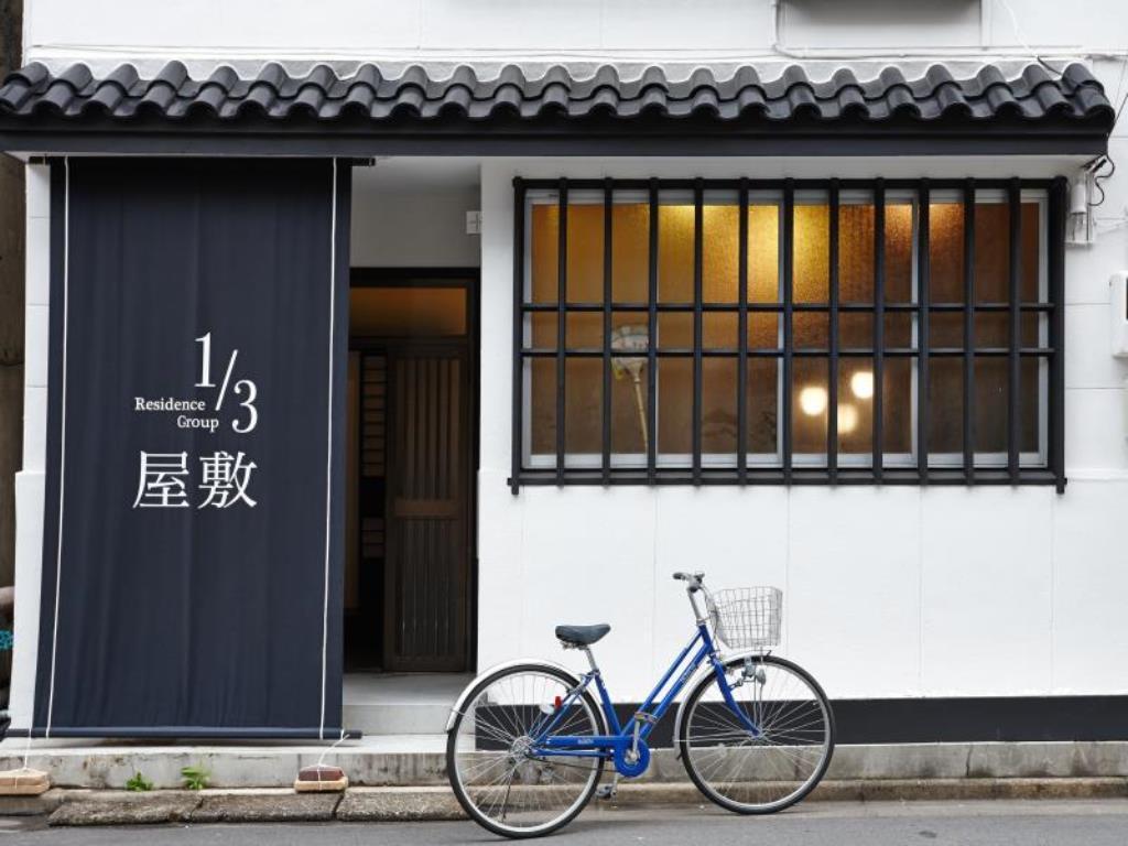 東京屋敷三分之一旅館