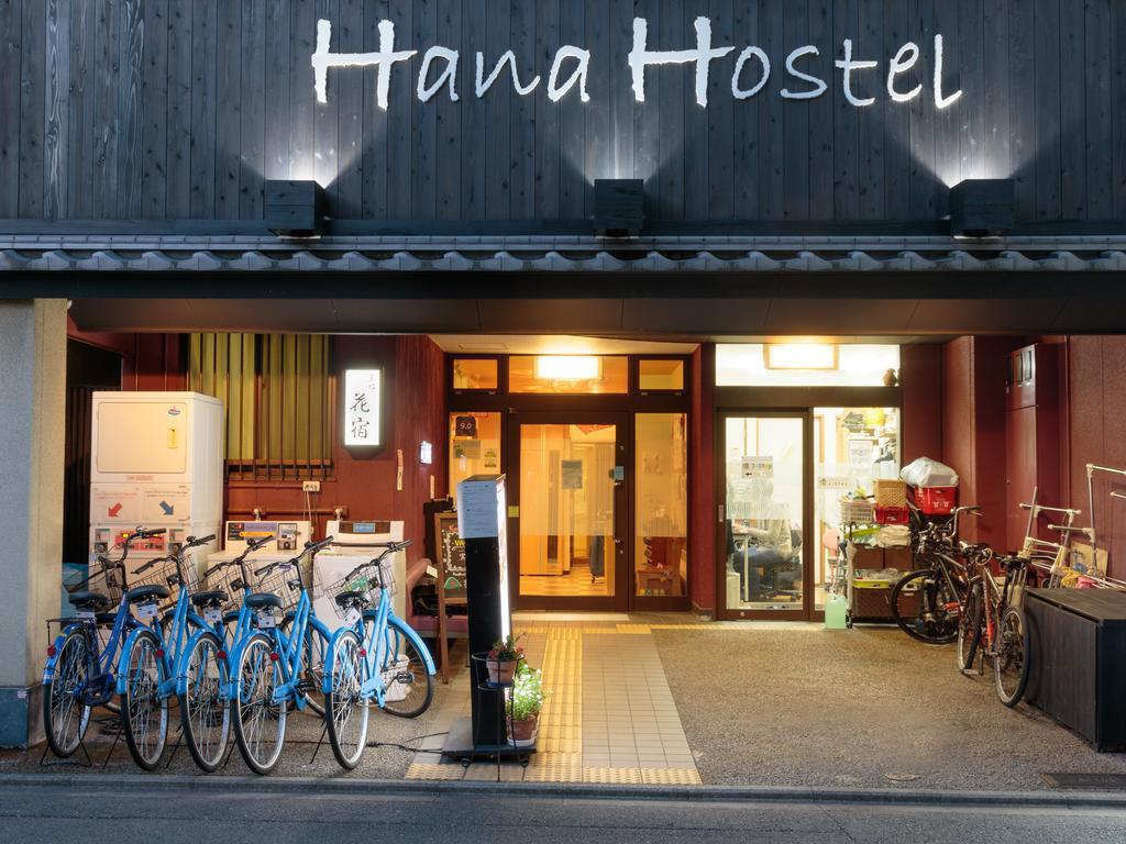 京都花宿Kyoto Hana Hostel