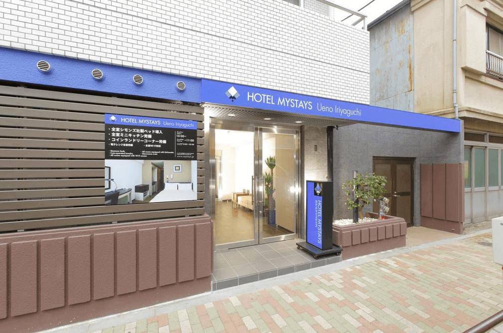 MYSTAYS飯店 - 上野入谷口 (HOTEL MYSTAYS Ueno-Iriyaguchi)