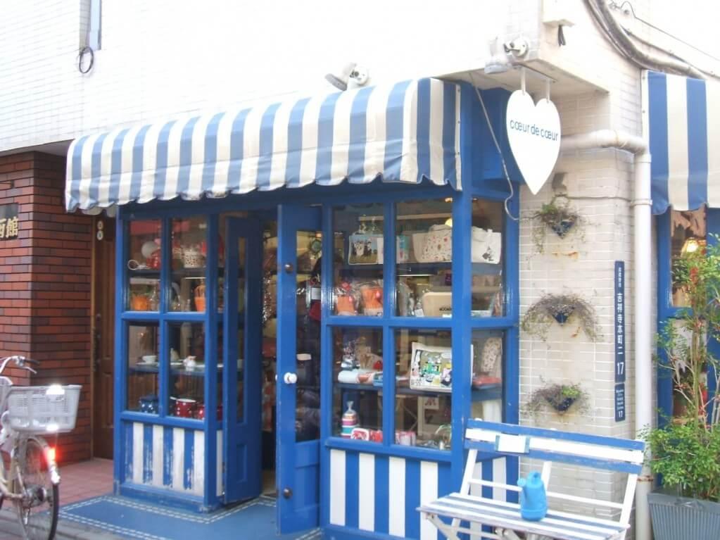coeur de coeur 歐洲進口雜貨店