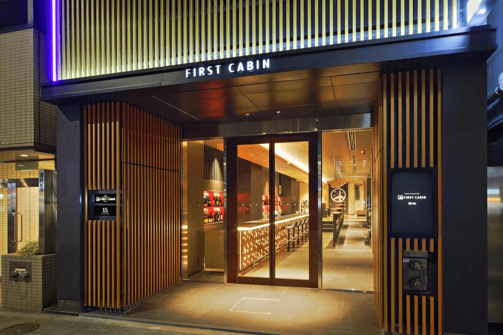 頭等艙旅館 - 築地 (First Cabin Tsukiji)