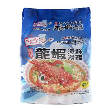 八道龍蝦海鮮麵