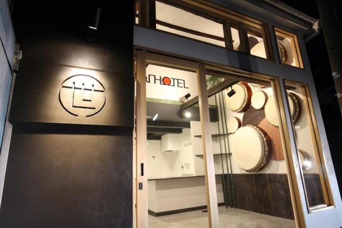紅葉世界飯店 (Sekai Hotel Momiji)