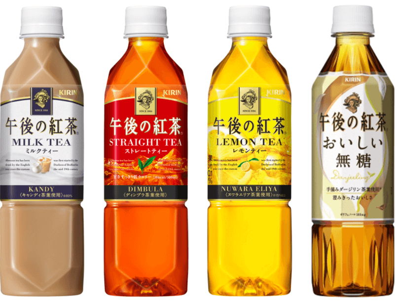 KIRIN 午後の紅茶 MILK TEA DOLCE 和栗蒙布朗