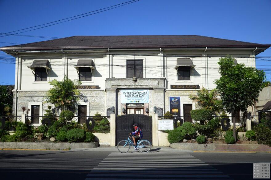 宿霧博物館