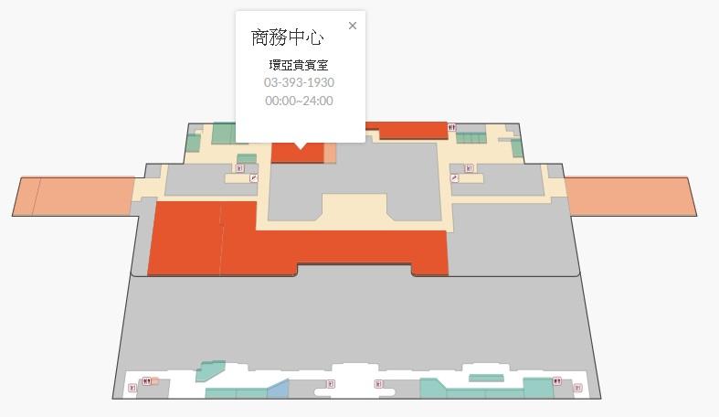 第二航廈免費體驗區