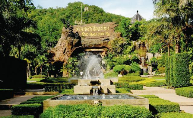 綠山國家動物園 Khao Kheow Open Zoo
