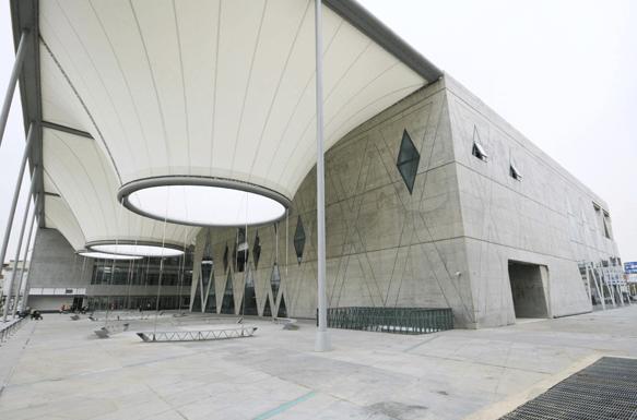大東文化藝術中心藝術圖書館