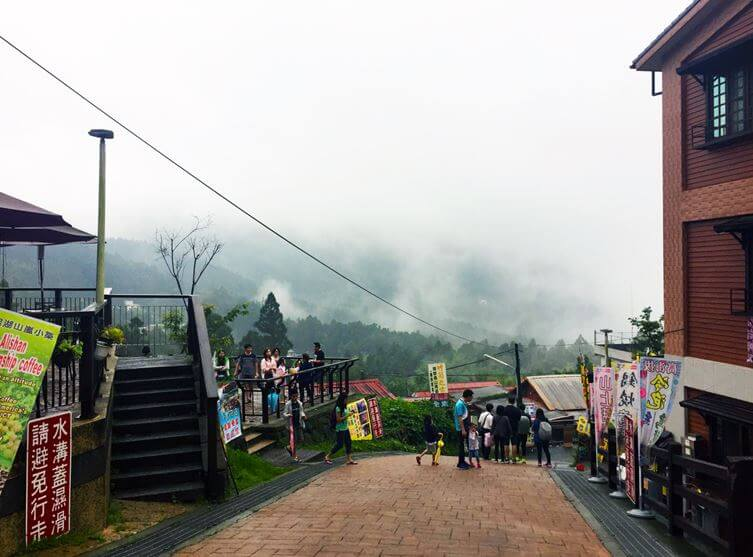 竹崎鄉-奮起湖