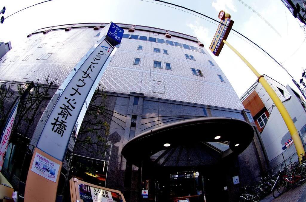 心齋橋豪華桑拿浴室膠囊旅館 (Capsule Hotel Grand Sauna Shinsaibashi)