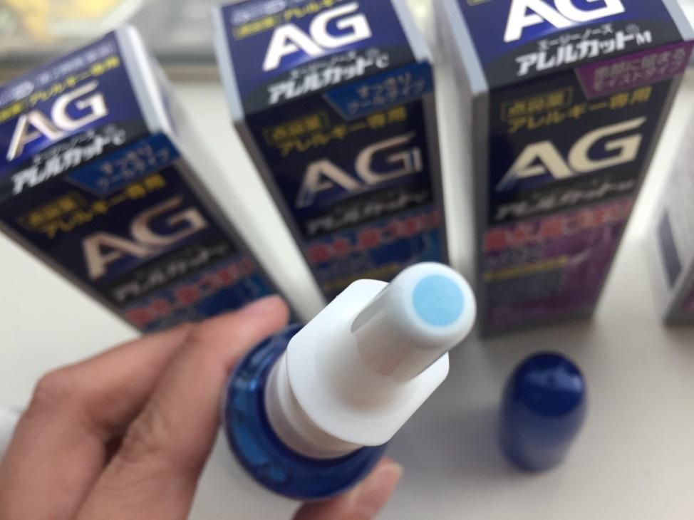 AG Nose抗過敏鼻炎噴霧(エージーノーズ)