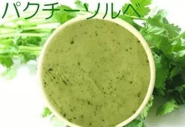 Pâtisseries Glaces Kisetsu香菜冰淇淋