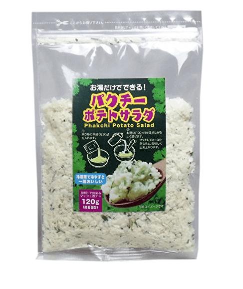 味源 パクチーポテトサラダ馬鈴薯沙拉