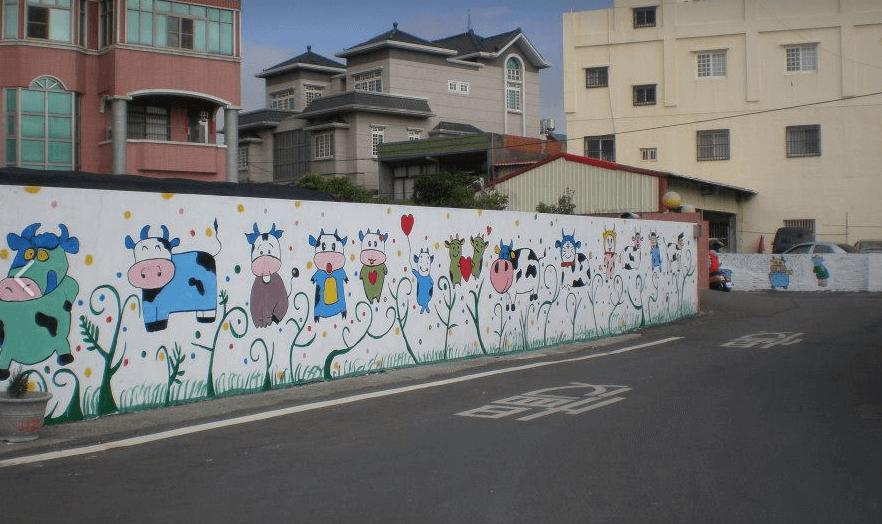 福寶乳牛彩繪村