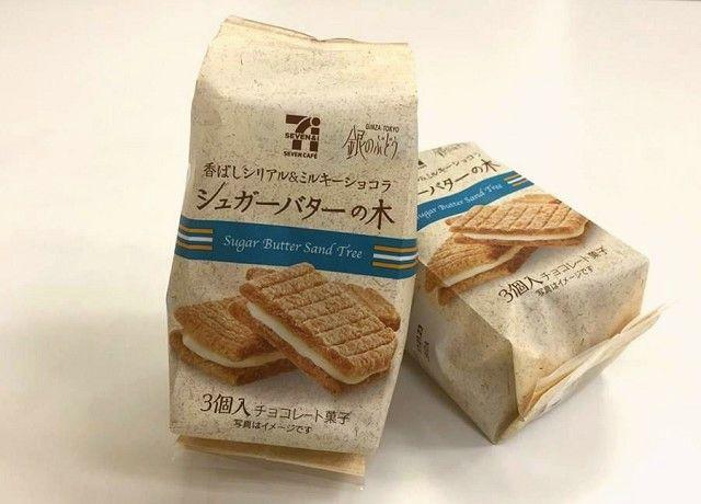 奶油糖樹木餅乾
