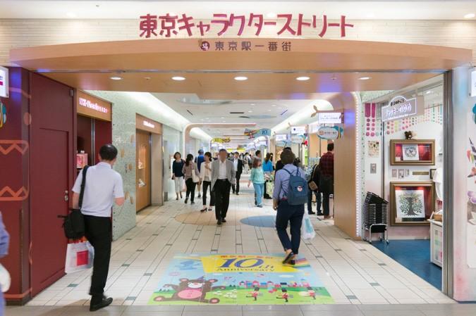 東京キャラクターストリート 東京動漫人物街