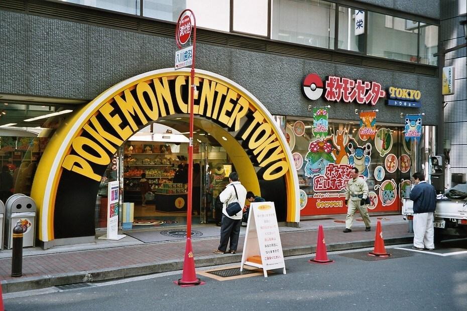 Pokémon旗艦店