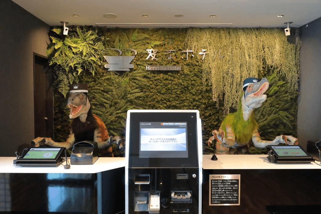 舞濱東京灣怪奇飯店 (Henn na Hotel Maihama Tokyo Bay)