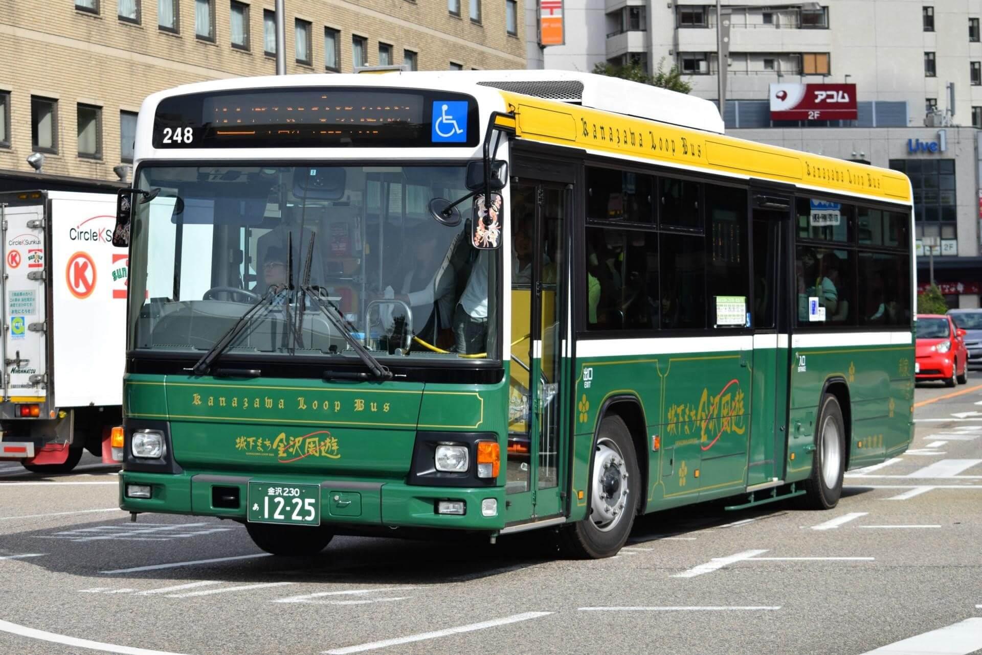 城下町金澤周遊巴士