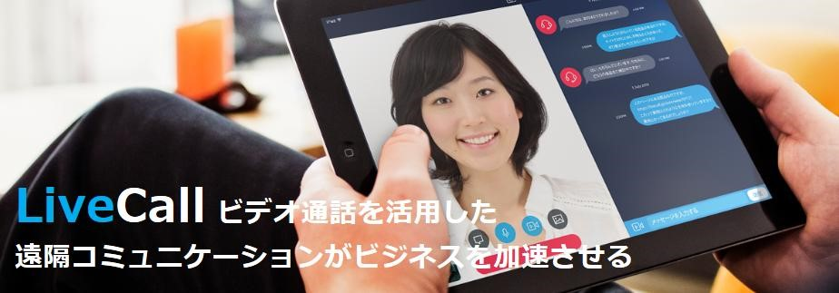 引入視訊電話app應對外語