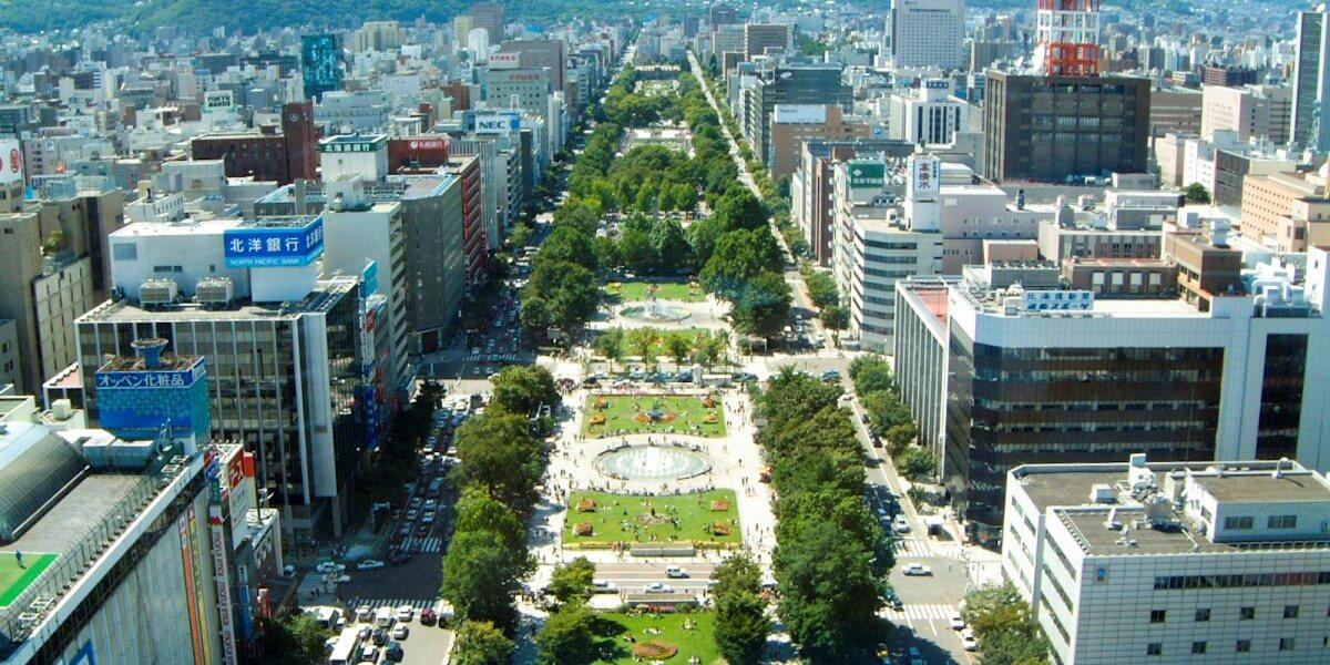 札幌市|大通公園(おおどおりこうえん)