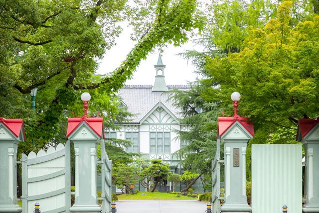 奈良女子大學