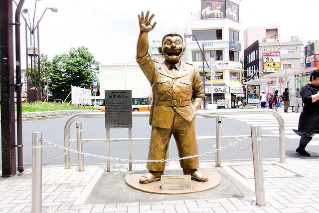 兩津勘吉樂園