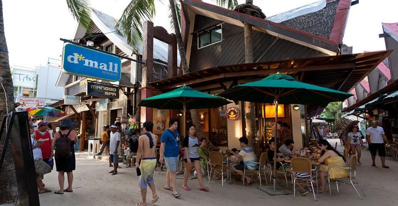 D mall