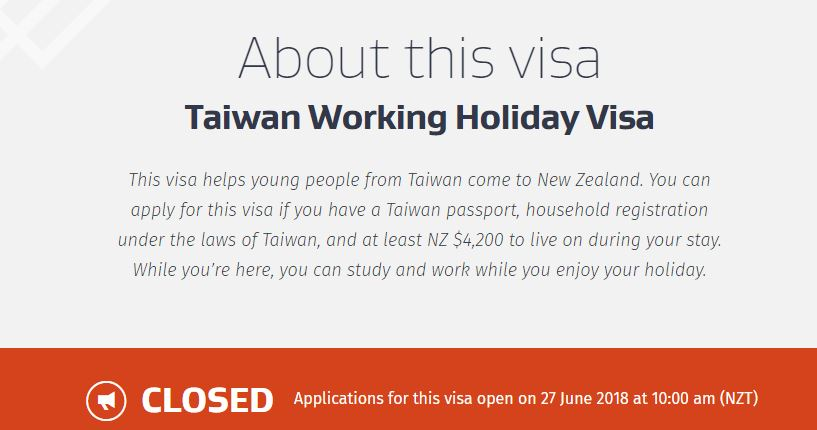 申請打工度假方式