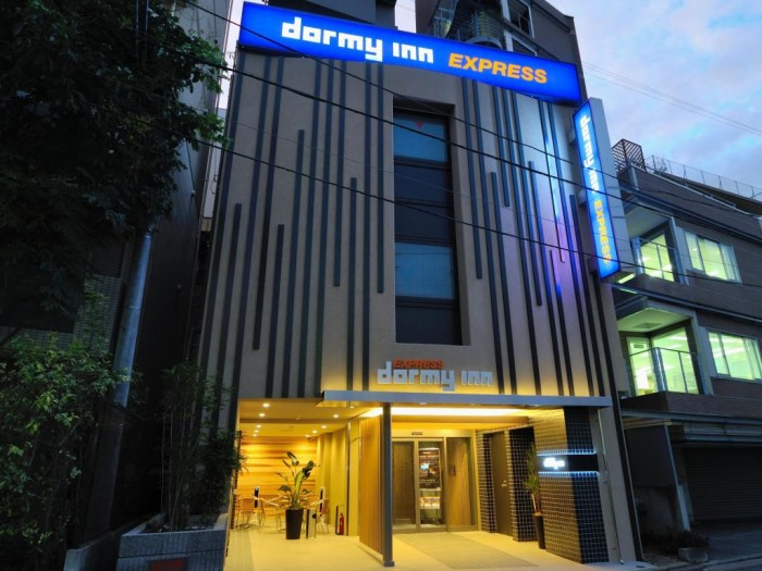 Dormy Inn快捷飯店-目黑青葉台溫泉 (Dormy Inn EXPRESS Meguro Aobadai Hot Spring)