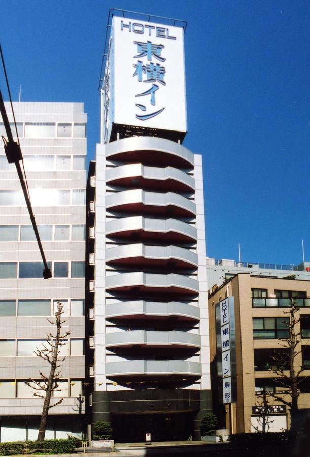 東橫INN東京淺草藏前雷門 (Toyoko Inn Tokyo Asakusa Kuramae Kaminarimon)