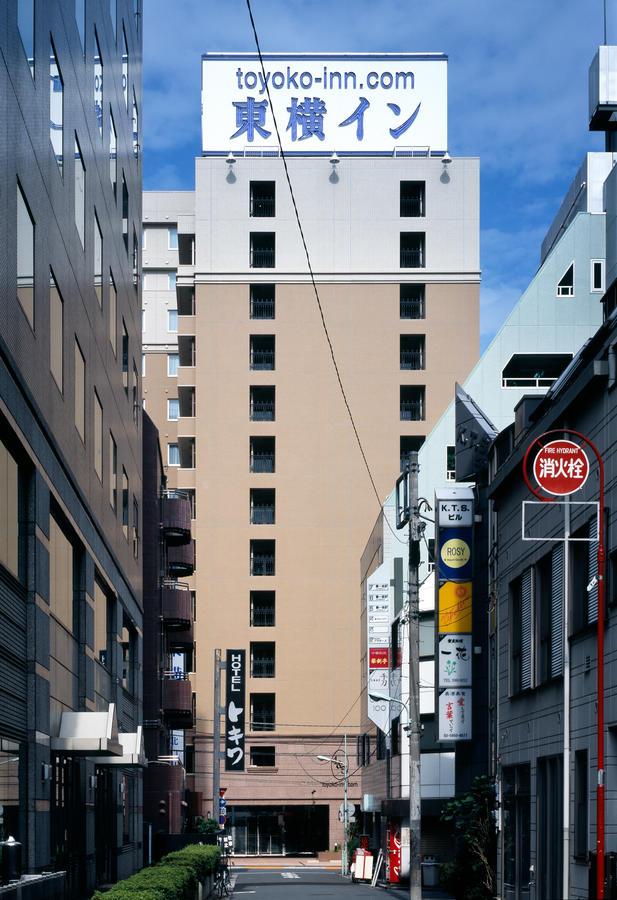 東橫INN池袋北口2 (Toyoko Inn Tokyo Ikebukuro Kita-guchi No.2)