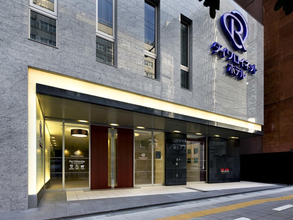大阪上本町大和ROYNET飯店(Daiwa Roynet Hotel Osaka-Uehonmachi)