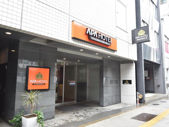 APA Hotel御徒町站北S (APA Hotel Okachimachieki-Kita S)