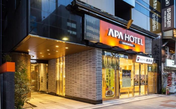 APA Hotel神田神保町站東 (APA Hotel Kanda Jimbocho Eki-Higashi)
