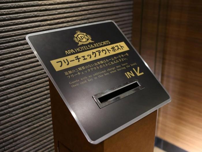 APA Hotel淺草雷門 (APA Hotel Asakusa Kaminarimon)