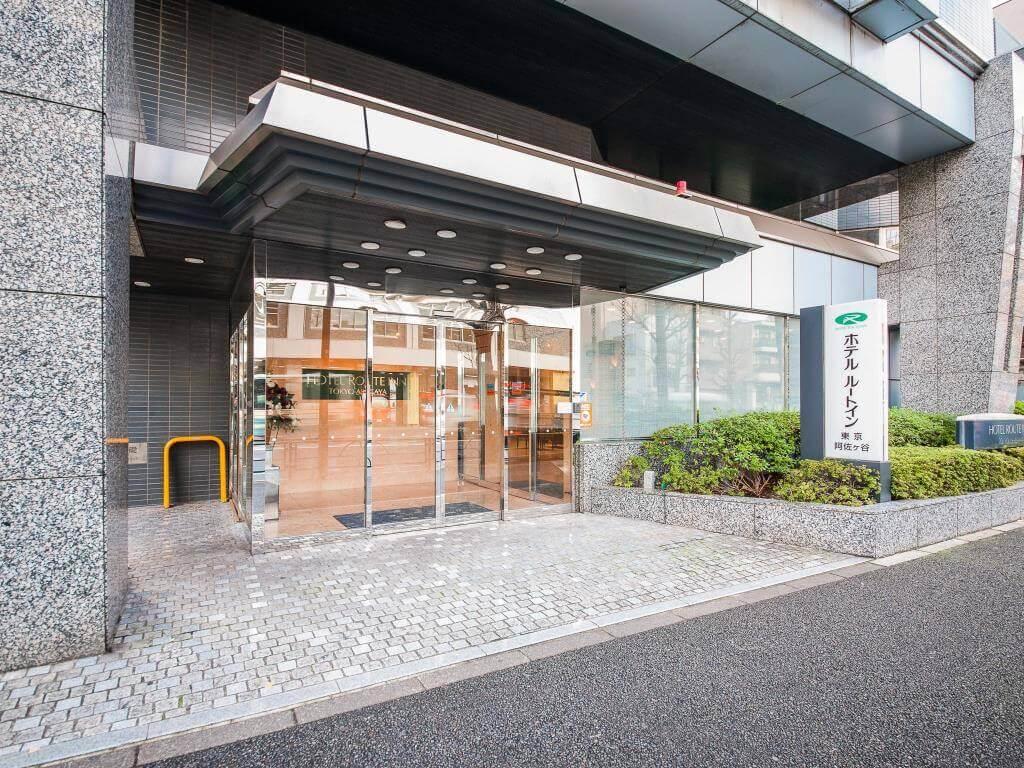 東京>> Route Inn東京阿佐谷店 (Hotel Route Inn Tokyo Asagaya)